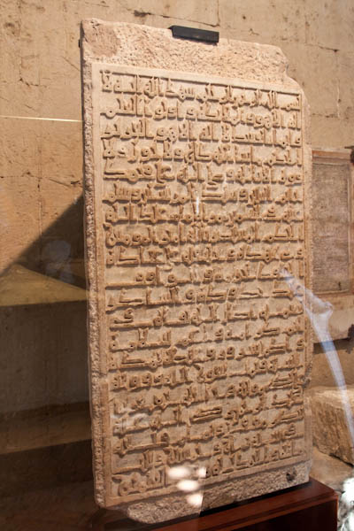 Arabic Tablet, Cordoba, Spain