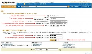 Amazon Japan - User registration